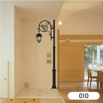 Lamp Post Wall Decal